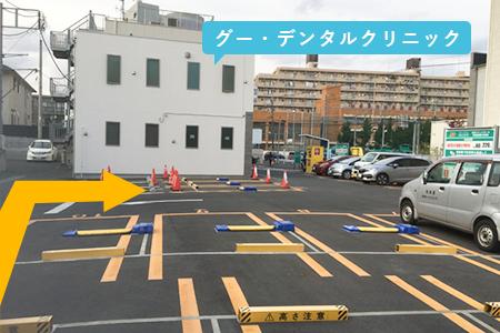 すぐ右折したところが提携駐車場です